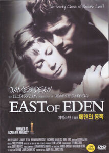 East of Eden DVD (1955) Elia Kazan /James Dean / Julie Harris