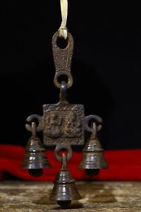 17 cm China Tibet Buddhism Copper bell Wind chime Old Brass Bell