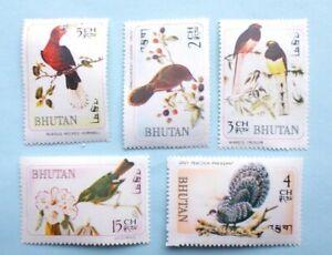 Stamps  BHUTAN   Lot  of  5   BIRDS  1968