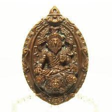 Thai Amulet Pendant Lersi KarnSit Tiger Coin Bronze KhaoOr Wat PhuKhaoThong 2559
