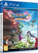 Dragon Quest XI (11) : Echoes of an Elusive Age PS4 New & Sealed