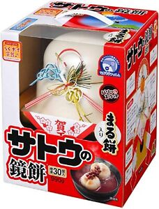 SATO KAGAMI MOCHI New Year Decolation Rice Cake Fortune Happiness 990g Japan