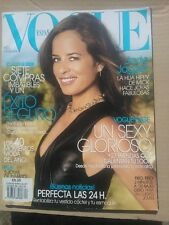 VOGUE ESPANA ENERO january 2008 JADE JAGGER