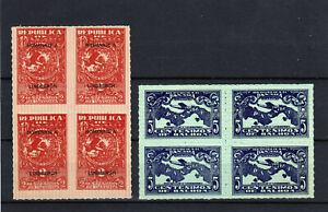 PANAMA 1928 LINDBERGH FLIGHT  MI# 142-143  MNH **  BLOCKS OF 4