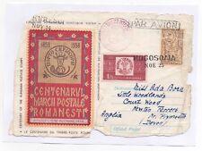 1958 Roumanie philatélique Cover Mogosoaia à Newton Ferrers Plymouth GB SG2622