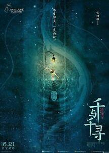 Spirited Away 2019 Chinese Hayao Miyazaki Anime Movie T-702 Silk Fabric Poster