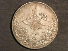 EGYPT 1884W (AH1293/Yr 10) 20 Qirsh Silver Crown XF-AU
