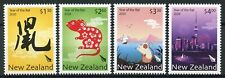 New Zealand NZ Year of Rat Stamps 2020 MNH Chinese Lunar New Year 4v Set