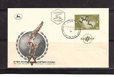 ISRAEL STAMPS 1950 SPORT MACCABIAH FDC