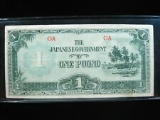 OCEANIA 1 POUND 1942 OA JAPAN WWII NEW GUINEA CIRC 82# Bank Money Banknote