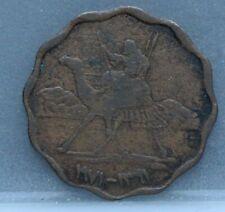 SUDAN - 5 millim 1971