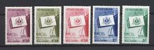 1957 South Vietnam Stamps Loading Cargo Sc # 68 - 72 VF/ MNH 4 Values