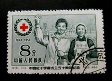 China/PRC-1955-Anniv of Chinese Red Cross-Used