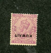 KUWAIT 1923 2a purple opt inverted toned mint hinged. SG Cat £35