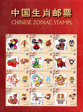 Ghana 2017 MNH Chinese Zodiac Stamps on Stamps Rooster Monkey Dog Pig 12v M/S