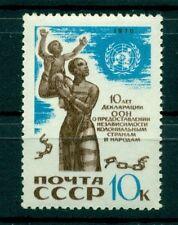 Russie - USSR 1970 - Michel n. 3823 - Déclaration des Nations Unies sur l'indépe