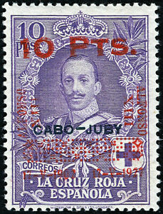 ESPAÑA 1927. Coronación de Alfonso XIII. 10 p. sobre 10 p. Nuevo**. Edifil 401.