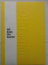 ALL EYES ON KOREA.100 DAY FESTIVAL OF KOREAN CULTURE 2012.1ST S/B.COLOUR PHOTOS