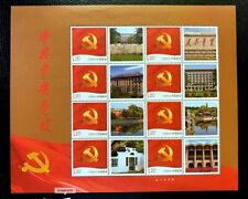 2013 China Stamps Central Party School Personalization S/S -中共中央党校