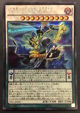 Yu-Gi-Oh! Japanese Nirvana High Paladin TDIL-JP046 SECRET RARE OCG