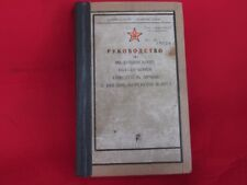 Russian Ussr manual Medical book army and navy 1971