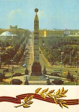 B46645 Minsk car voiture autobus   belarus