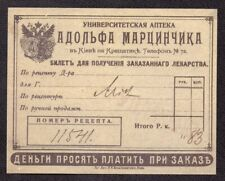 Old Vintage Original Antique Pharmacy Prescription Kiev Khreshchatyk Advertising