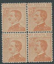 1926 REGNO EFFIGIE 60 CENT FALSO DELL'EPOCA F205 QUARTINA MNH ** - CZ25-10