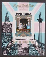 1981 Royal Wedding Charles & Diana MNH Stamp Sheet Korea Imperf Union Jack