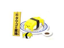 Sushi-nyan Sushi Cat Tamago Egg w/Soy Sauce Capsule Toy 4cm 4905040612830 US Sel