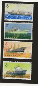 China PRC 1972 Ship Set, N7 Scott #1095-1098, Mint NH