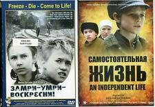2DVD NTSC Freeze Die Come to Life + An Idependent Life .V KANEVSKY.RUSSIAN MOVIE