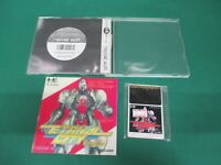 NEC PC Engine HuCARD -- ETERNAL CITY no case and manual -- JAPAN. GAME. 11216