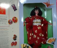 1995 Happy New Year Japanese Barbie Doll Red/Gold outfit - NRFB !
