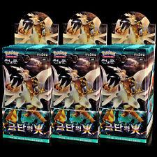 Booster Pokemon Soleil et Lune SL6 Lumière Interdite 450 Cartes 3 Display Coréen
