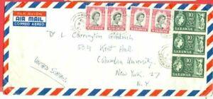 Sarawak 7 stamp used on cover to USA 1963