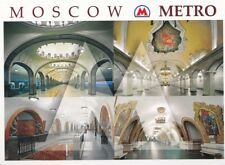 Russian postcards. Moscow metro. Set of 16 cards.
