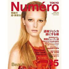 NUMERO TOKYO Vol 45 Jessica Michibata, Korean beauty 2011 Japan