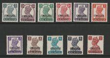 Gwalior 1942-45 George VI Complete set SG 118-128 Mint.