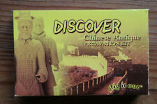 Kit d'excavation Antiquités Chinoises HCM Kinzel