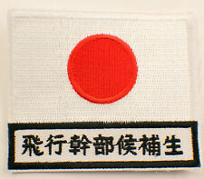 Martial Arts Embroidered Uniform Patch  #Mswh