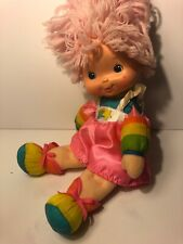 "1983 Rainbow Brite Doll 15"" Tickled Pink Soft Body Baby 80's toy"