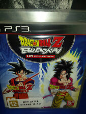 Dragon Ball Z Budokai HD Collection Game PS3 Brand New / Sealed