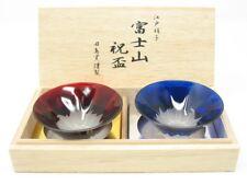 Mt. Fuji Sake Cups (Pair of Red & Blue) – Handmade in Tokyo, Japan