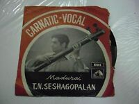 MADURAI T N SESHAGOPALAN   CARNATIC VOCAL  rare EP RECORD 45 vinyl INDIA 1975 EX