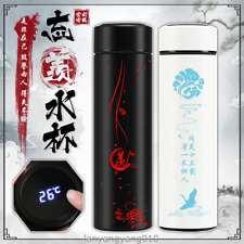 Grandmaster of Demonic Cultivation 500ml Thermos Vacuum Cup Water Bottle Mug Hot