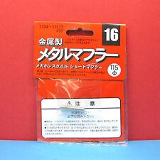 Fujimi 1/24 Metal Muffler #16 - Megaphone Style Short Muffler #111179