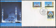 Malaysia (1963-Now) Cover Stamps