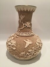 VTG 1982 ARNART IVORY DYNASTY CARVED RESIN ON BRASS BIRDS TREE FLORAL ASIAN VASE