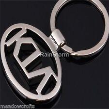 KIA Key Ring NEW - Silver Chain Keyring